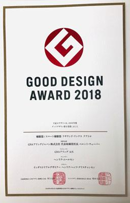 Certificate of the Good Design Award 2018, won by GN Hearing for ReSound LiNX Quattro